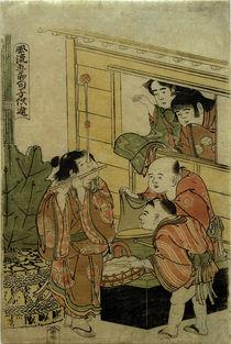 Hokusai, Kinderspiele zu den fünf Jahresfesten, 1787–1801 von AKG  Images