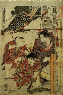 Hokusai, Der Fünfte Monat, Farbholzschnitt, 1787–1801 von AKG  Images
