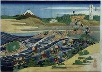 Hokusai, Berg Fuji, gesehen von Kanaya 1831 by AKG  Images
