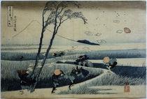 Hokusai, Ejiri in der Provinz Suruga 1831 by AKG  Images