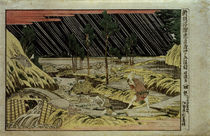 Hokusai, Perspektivbild aus dem Chushingura / Farbholzschnitt von AKG  Images