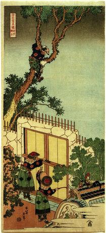 Hokusai, Sei Shônagon / Farbholzschnitt 1833–35 by AKG  Images