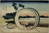 Hokusai, Berg Fuji, gesehen von den Reisfeldern ... /  um 1831 by AKG  Images