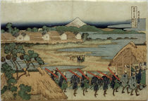 Hokusai, Berg Fuji von Senju aus gesehen ... /  um 1831 by AKG  Images