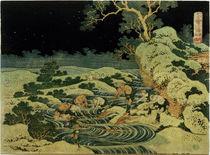 Hokusai, Fischen mit Fackeln / Farbholzschnitt 1832–34 von AKG  Images