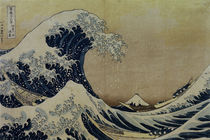 Hokusai, Large Wave / 1830/31 by AKG  Images