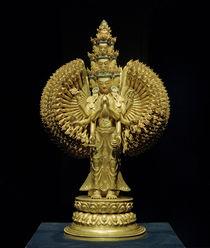 Avalokitesvara / Skulptur, 17.–18. Jhdt. von AKG  Images