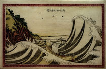 Hokusai, View of the Open Sea in Kanagawa Province by AKG  Images