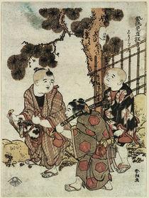 Hokusai / Kinder im Garten spielend by AKG  Images