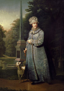 Catherine II / Paint. by Borovikovsky/1796 by AKG  Images