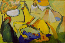 Kandinsky / Sketch (knight) (St. Martin) by AKG  Images