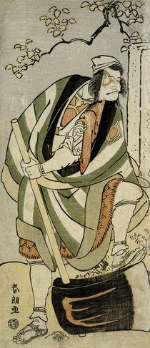 Hokusai / Sakata Hangoro III by AKG  Images