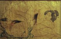 Hokusai, Erotische Szene by AKG  Images