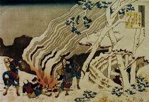 K.Hokusai / The Fujiwara Peom by AKG  Images