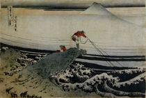 Hokusai, Fischer bei Kajikazawa von AKG  Images