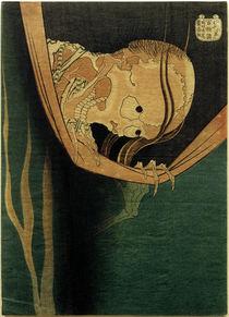 Hokusai, Kohada Koheiji / Farbholzschnitt 1831–1832 von AKG  Images