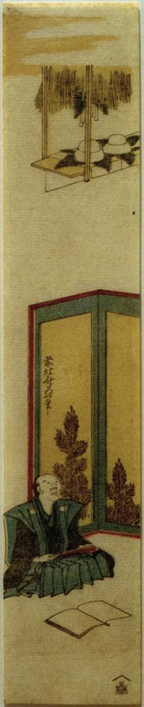 Hokusai, Neujahr / Farbholzschnitt 1830–35 by AKG  Images