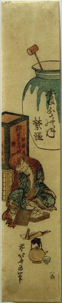Hokusai, Der abstinente Shôjô / Farbholzschnitt 1830–35 von AKG  Images