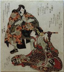 Hokusai, Ichikawa Danjurô und Iwai Kumesaburô / Farbholzschn. by AKG  Images