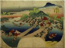 Hokusai, Fluss Minobu / Fächerbild 1830–1844 von AKG  Images
