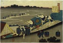 Hokusai, Fujiwara no Michinobu Ason / Farbholzschn. 1835 von AKG  Images
