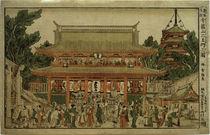 Tor Hozomon am Kinryuzan-Tempel von Asakusa, Tokio / Hokusai von AKG  Images