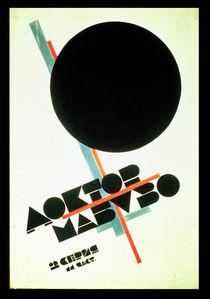Dr. Mabuso , 1922 by Kazimir Severinovich Malevich