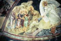 Anastasis in the Parecclesian apse vault von Byzantine