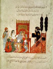 Ms Ar 5847 f.18v, Abou Zayd preaching in the Mosque by Yahya ibn Mahmud Al-Wasiti