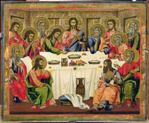 The Last Supper by Russian School