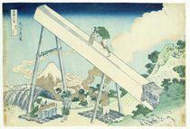 The Sawyers, 1729 by Katsushika Hokusai