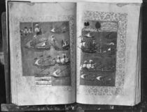 The 'Suleymanname' or 'Life of Suleyman' von Turkish School