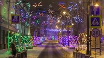 Street of dance von Sergey Yanickovskiy