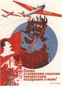 Stalin Soviet propaganda poster by soviet