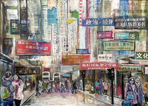 Hongkong im Winter von Renée König