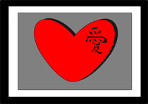 China love von Jutta Ehrlich