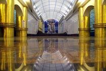Metrostation Mezhdunarodnaya St. Petersburg by Patrick Lohmüller