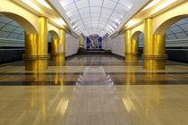 Metrostation Mezhdunarodnaya St. Petersburg von Patrick Lohmüller