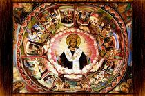 Fresque Monastère de Rila Bulgarie by Boris Selke