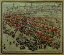 Heinrich Vogeler, Moskau / 1923 by AKG  Images