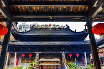 Entrance Tianwang Hall Gate by Danita Delimont