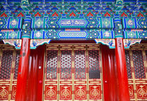 Yin Luan Din Great Hall Prince Gong's Mansion, Beijing, China von Danita Delimont
