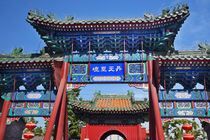 Guanghua Buddha Temple Entrance Beijing China by Danita Delimont
