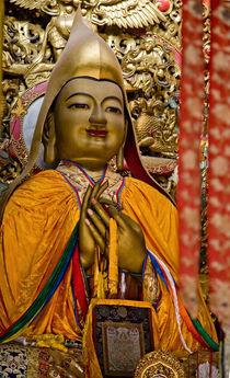 Zhong Ke Ba Details Yonghe Gong Buddhist Temple Beijing China von Danita Delimont