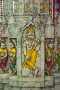Shree Laxmi Narihan Ji Hindu Temple, Jaipur, Rajasthan, India. by Danita Delimont