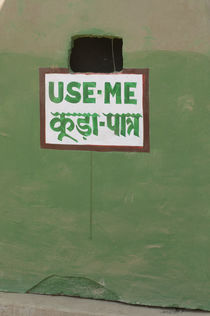 Sign in English and Hindi, Keoladeo National Park, Bharatpur... von Danita Delimont
