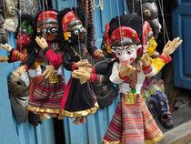 Papier Mache Masks - Nepal by Danita Delimont