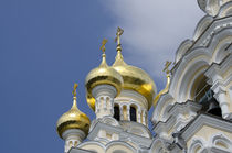 Ukraine, Yalta von Danita Delimont