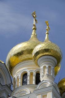 Ukraine, Yalta by Danita Delimont