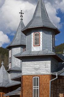 Romania, Bucovina Region, Rodna Mountains National Park, Ses... von Danita Delimont